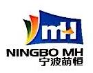 宁波萌恒抽纱有限公司 最新采购和商业信息