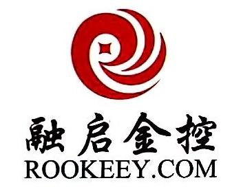 深圳市前海融启金融控股有限公司 最新采购和商业信息