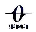 牡丹江山泉国际经济技术合作有限公司 最新采购和商业信息