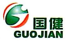 海南国健生物工程有限公司 最新采购和商业信息