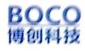 益阳市博创科技有限公司 最新采购和商业信息