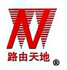 北京路由天地网络技术服务有限公司 最新采购和商业信息