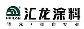 佛山市顺德区汇龙涂料实业有限公司 最新采购和商业信息