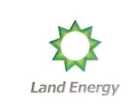 深圳蓝德能源有限公司 最新采购和商业信息