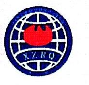 忻州市燃气有限公司