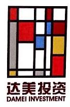 北京柏豪建筑装饰工程有限公司