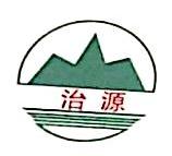 四川治源环保成套设备有限责任公司