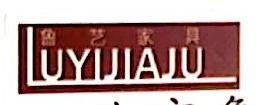 北京鲁艺家具有限公司 最新采购和商业信息