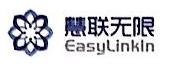 武汉慧联无限科技有限公司