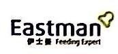 珠海伊士曼生物科技有限公司 最新采购和商业信息