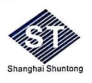 上海舜通信息科技有限公司 最新采购和商业信息