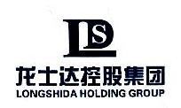龙士达控股集团有限公司 最新采购和商业信息