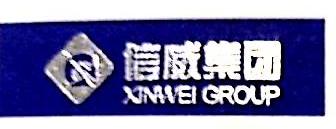 北京信威置业发展有限公司 最新采购和商业信息