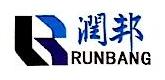 南京润邦金属复合材料有限公司 最新采购和商业信息