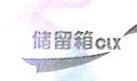 大连九江泰科技有限公司 最新采购和商业信息