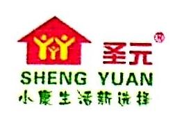 福建省圣元新能源科技有限公司 最新采购和商业信息