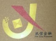 广州玖信投资管理有限公司 最新采购和商业信息