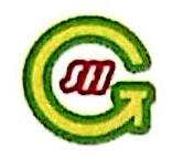 福泉市高钰矿业有限公司 最新采购和商业信息
