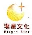 上海璨星文化传播有限公司 最新采购和商业信息