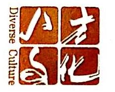 深圳八方文化产业发展有限公司 最新采购和商业信息