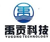 浙江禹贡信息科技有限公司 最新采购和商业信息