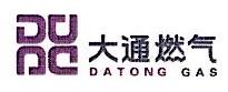 四川大通燃气开发股份有限公司 最新采购和商业信息