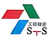 苏州市三硕精密金属有限公司 最新采购和商业信息