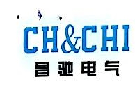昌驰电气有限公司 最新采购和商业信息