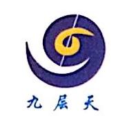 广西九层天建材有限公司 最新采购和商业信息