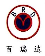 深圳市百瑞达企业管理咨询有限公司 最新采购和商业信息