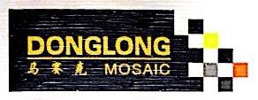 佛山市东汉陶陶瓷有限公司 最新采购和商业信息