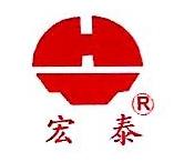 青岛宏泰国际贸易有限公司 最新采购和商业信息