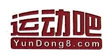 上海动友文化传播有限公司