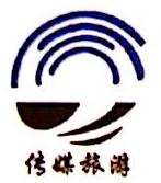 宁夏报业传媒集团旅游有限公司