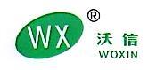 淄博益盛塑料有限公司 最新采购和商业信息