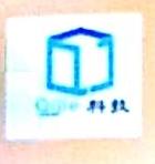 南宁邕之旅旅游服务有限公司 最新采购和商业信息