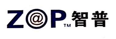 湖州智普电子科技有限公司 最新采购和商业信息