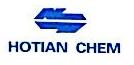 武汉昊天化工有限公司 最新采购和商业信息