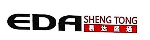 北京易达盛通科技有限公司 最新采购和商业信息