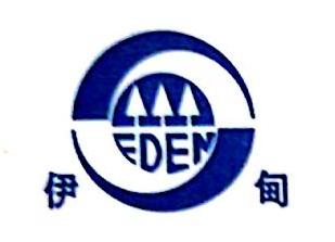 深圳市伊甸环境技术有限公司 最新采购和商业信息