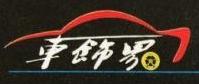 广西南宁车饰界科技有限公司 最新采购和商业信息