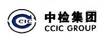 中国检验认证集团内蒙古有限公司 最新采购和商业信息