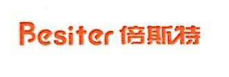 深圳市倍斯特电源有限公司 最新采购和商业信息