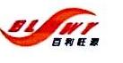 北京百利旺源商贸有限公司 最新采购和商业信息
