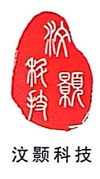 苏州汶颢芯片科技有限公司