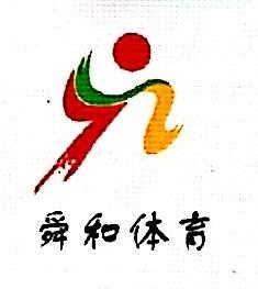 潍坊舜和体育设施有限公司 最新采购和商业信息