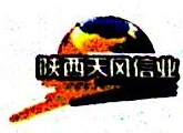 陕西天风信业科技有限公司 最新采购和商业信息