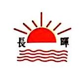 长春市长晖商贸有限公司 最新采购和商业信息