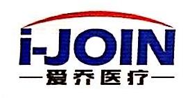 爱乔(上海)医疗科技有限公司 最新采购和商业信息
