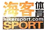 天津达泰体育文化交流有限公司 最新采购和商业信息